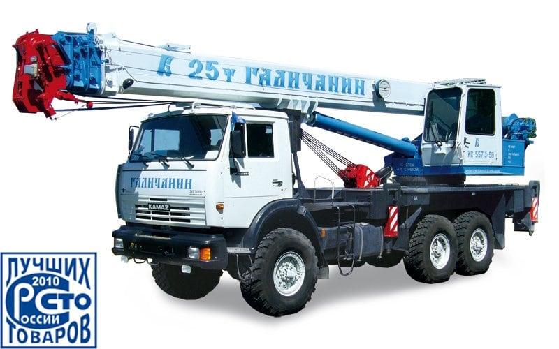 Автокран КС-55713-5В