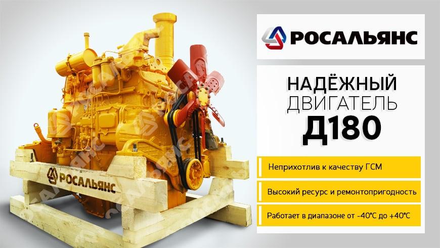 Двигатель Д180
